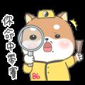 Shiba Inu PiPi's Life Sticker for LINE & WhatsApp | ZIP: GIF & PNG