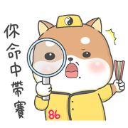 Shiba Inu PiPi's Life Sticker for LINE & WhatsApp | ZIP: GIF & PNG