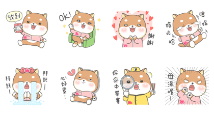 Shiba Inu PiPi's Life Line Sticker GIF & PNG Pack: Animated & Transparent No Background | WhatsApp Sticker