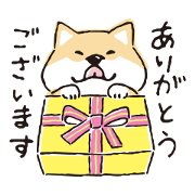 Shibanban × RICE FORCE Sticker for LINE & WhatsApp | ZIP: GIF & PNG