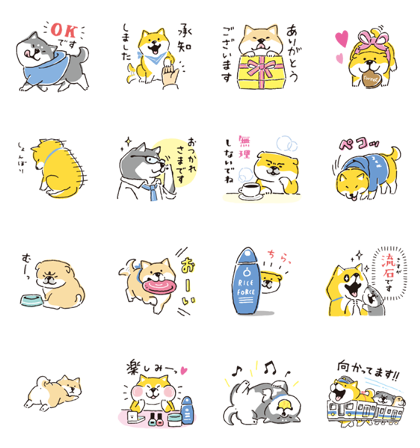 Shibanban × RICE FORCE Line Sticker GIF & PNG Pack: Animated & Transparent No Background   WhatsApp Sticker