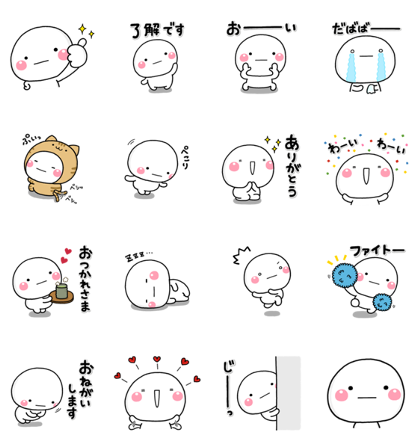 Download Shiromaru × Finess Sticker LINE and use on WhatsApp