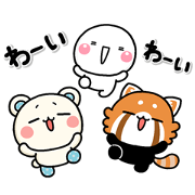 Free Shiromaru × Shirotasan & Resamaru LINE sticker for WhatsApp