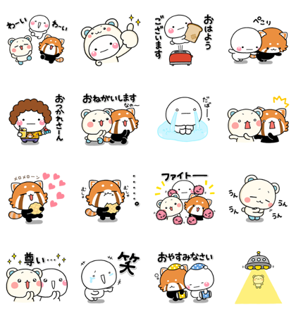 Download Shiromaru × Shirotasan & Resamaru Sticker LINE and use on WhatsApp