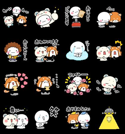 Download Shiromaru × Shirotasan & Resamaru Sticker LINE and use on WhatsApp