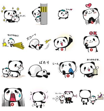 Shopping Panda - 1702 Line Sticker GIF & PNG Pack: Animated & Transparent No Background | WhatsApp Sticker