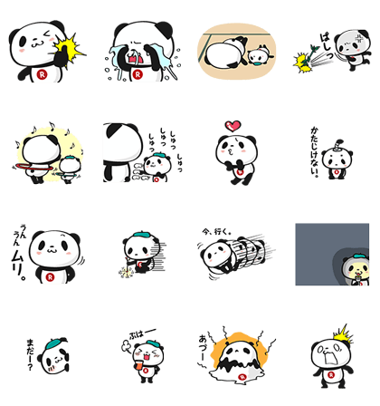 Shopping Panda - 2817 Line Sticker GIF & PNG Pack: Animated & Transparent No Background | WhatsApp Sticker