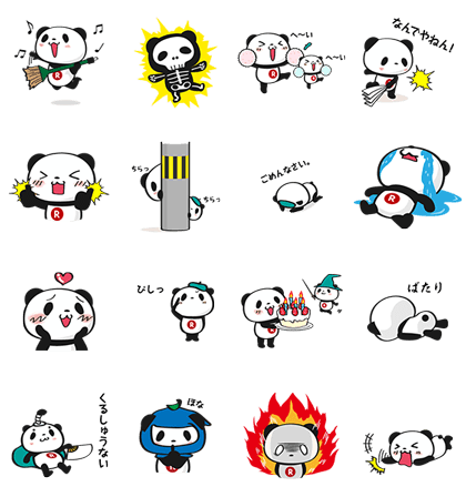 Shopping Panda - 3143 Line Sticker GIF & PNG Pack: Animated & Transparent No Background | WhatsApp Sticker