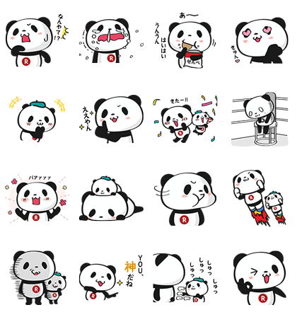 Shopping Panda - 5100 Line Sticker GIF & PNG Pack: Animated & Transparent No Background | WhatsApp Sticker