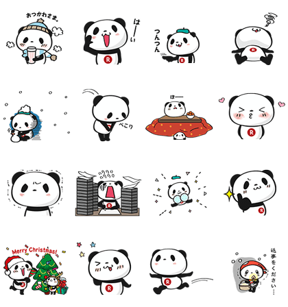 Shopping Panda - 5481 Line Sticker GIF & PNG Pack: Animated & Transparent No Background | WhatsApp Sticker