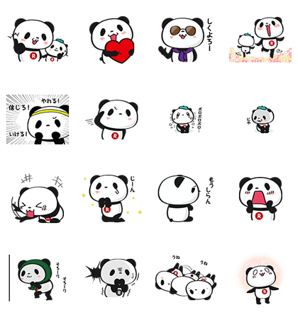Shopping Panda - 5805 Line Sticker GIF & PNG Pack: Animated & Transparent No Background | WhatsApp Sticker