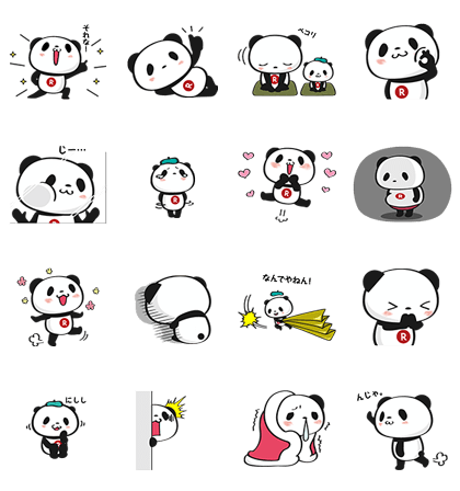 Shopping Panda - 7478 Line Sticker GIF & PNG Pack: Animated & Transparent No Background | WhatsApp Sticker