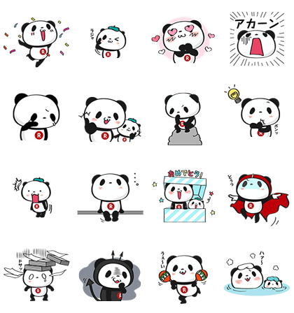 Shopping Panda - 7857 Line Sticker GIF & PNG Pack: Animated & Transparent No Background | WhatsApp Sticker