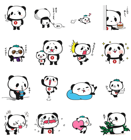 Shopping Panda - 8235 Line Sticker GIF & PNG Pack: Animated & Transparent No Background | WhatsApp Sticker