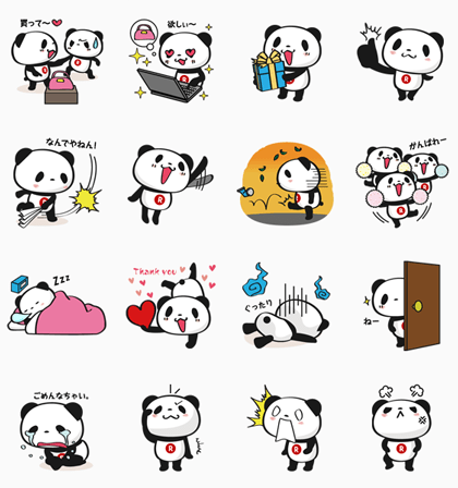 Shopping Panda - 879 Line Sticker GIF & PNG Pack: Animated & Transparent No Background | WhatsApp Sticker