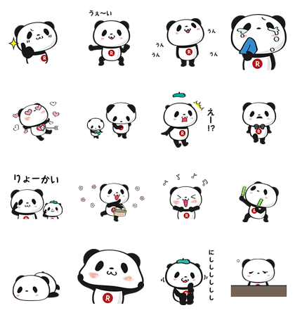 Shopping Panda Gets Movin' - 10844 Line Sticker GIF & PNG Pack: Animated & Transparent No Background | WhatsApp Sticker