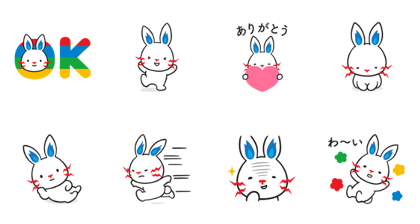 Download Special Edition tepcon Stickers Sticker LINE and use on WhatsApp