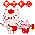 Free Spring Festival with Lengtoo Baby LINE sticker for WhatsApp