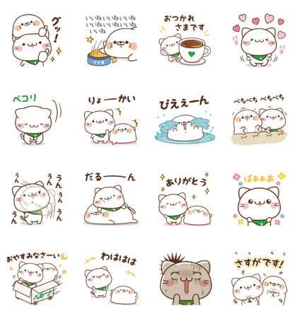 Download Stinging Tongue Seal × Bellnya Sticker LINE and use on WhatsApp