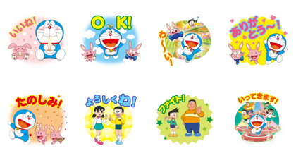 Suntory Doraemon the Movie 2019 Stickers Line Sticker GIF & PNG Pack: Animated & Transparent No Background | WhatsApp Sticker