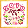 Free Sweet Healing New Year's Omikuji LINE sticker for WhatsApp