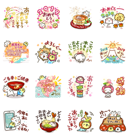 Download Sweet Healing New Year's Omikuji Sticker LINE and use on WhatsApp