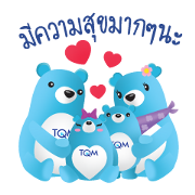 TQM Blue Beary 4 Sticker for LINE & WhatsApp | ZIP: GIF & PNG