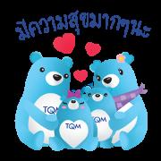 TQM Blue Beary 4 Sticker for LINE & WhatsApp | ZIP: GIF & PNG