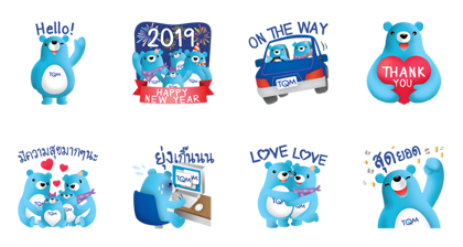 TQM Blue Beary 4 Line Sticker GIF & PNG Pack: Animated & Transparent No Background | WhatsApp Sticker