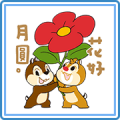 Chip 'n' Dale Moon Stickers [TAIWAN ONLY]