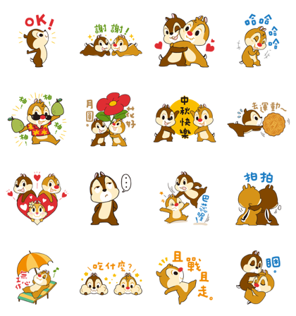 [TW Only] Chip'n'Dale ​Moon Stickers Line Sticker GIF & PNG Pack: Animated & Transparent No Background | WhatsApp Sticker