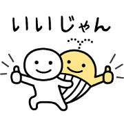 Free Takarakuji Qoo-chan × Betsuni Iijan LINE sticker for WhatsApp