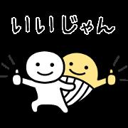Free Takarakuji Qoo-chan × Betsuni Iijan LINE sticker for WhatsApp