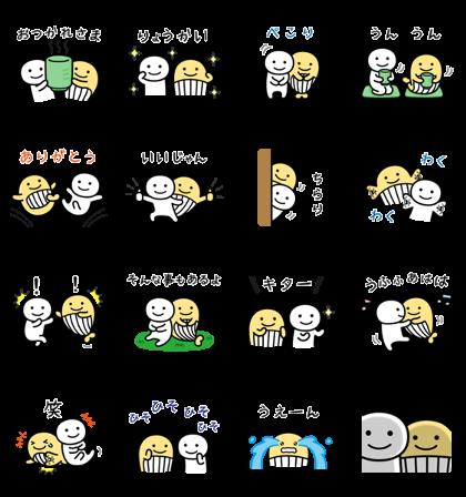 Download Takarakuji Qoo-chan × Betsuni Iijan Sticker LINE and use on WhatsApp