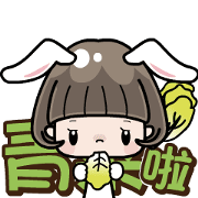 Free Talking Cute Girl with Bobbed Hair 6 LINE sticker for WhatsApp