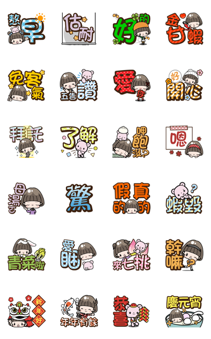 Download Talking Cute Girl with Bobbed Hair 6 Sticker LINE and use on WhatsApp