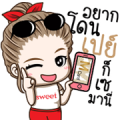 The Mall Group x Drama Wife Sticker for LINE & WhatsApp | ZIP: GIF & PNG