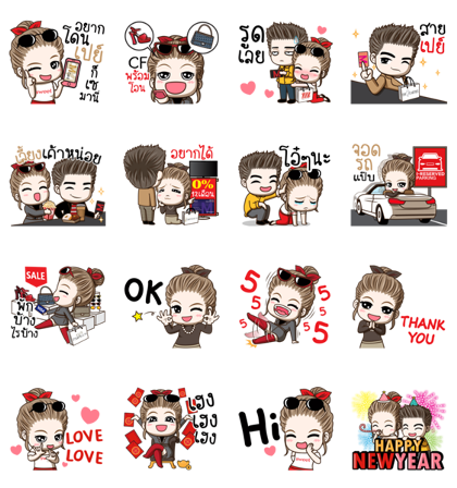 The Mall Group x Drama Wife Line Sticker GIF & PNG Pack: Animated & Transparent No Background | WhatsApp Sticker