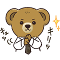 Free The POLO BEAR Vol. 4 LINE sticker for WhatsApp