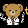 Free The POLO BEAR Vol. 4 LINE sticker for WhatsApp