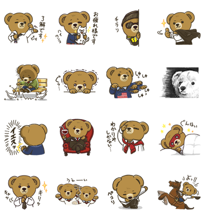 Download The POLO BEAR Vol. 4 Sticker LINE and use on WhatsApp