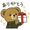 Free The POLO BEAR Vol. 5 LINE sticker for WhatsApp