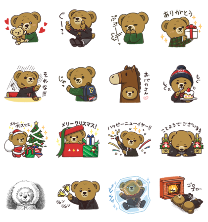 Download The POLO BEAR Vol. 5 Sticker LINE and use on WhatsApp