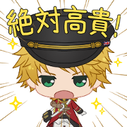 Free The Thousand Noble Musketeers LINE sticker for WhatsApp