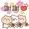 Free Three bear cubs LINE sticker for WhatsApp