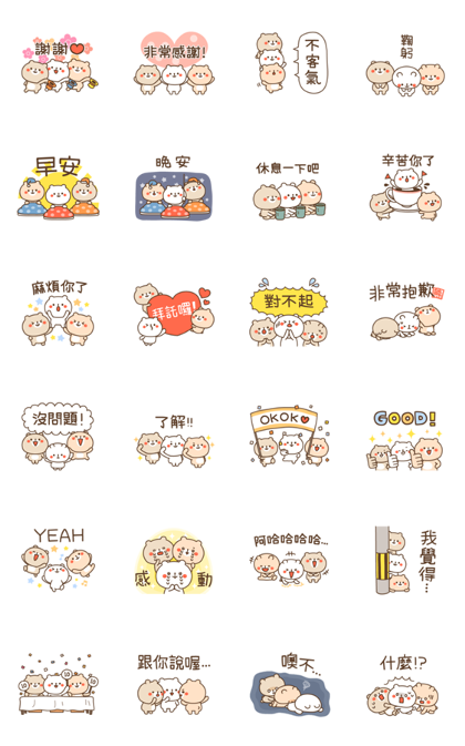 Download Three bear cubs Sticker LINE and use on WhatsApp