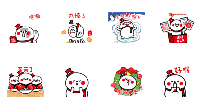 UNIQLO:Toasty Qchan Stickers warm you up Line Sticker GIF & PNG Pack: Animated & Transparent No Background | WhatsApp Sticker
