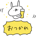 Free USAGI TEIKOKU × Suntory LINE sticker for WhatsApp