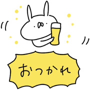 Free USAGI TEIKOKU × Suntory LINE sticker for WhatsApp