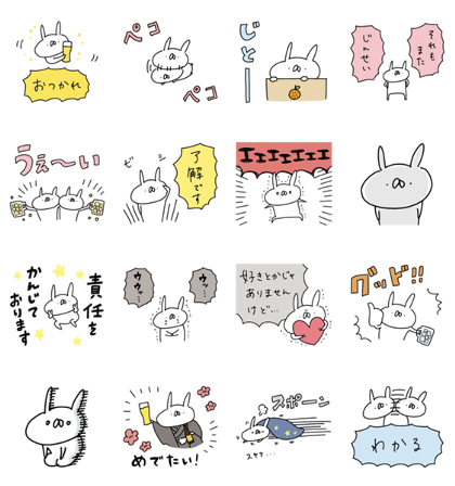 Download USAGI TEIKOKU × Suntory Sticker LINE and use on WhatsApp